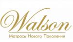 вальсон